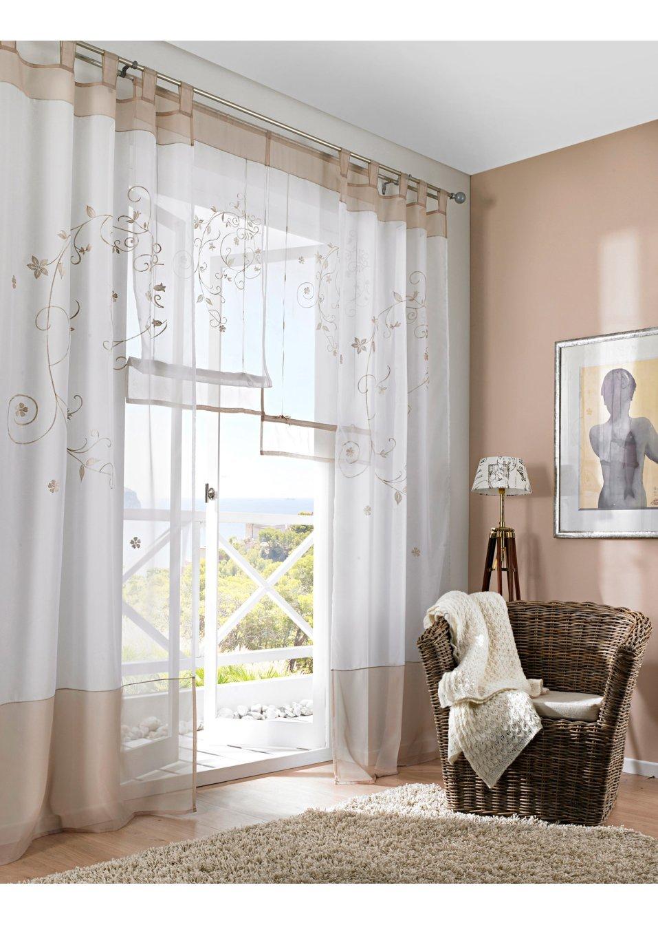 sandy bpc living bonprix collection. Black Bedroom Furniture Sets. Home Design Ideas