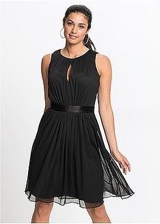 Φόρεμα BODYFLIRT 37 8396f3386e2